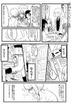 ... 6+girls blush chikiso comic commentary_request drinking_straw greyscale heavy_breathing highres looking_at_another miyazaki_(watamote) monochrome multiple_girls pleated_skirt school_uniform shared_speech_bubble sketch skirt speech_bubble spoken_ellipsis thought_bubble translation_request uchi_emiri watashi_ga_motenai_no_wa_dou_kangaetemo_omaera_ga_warui!  _ 