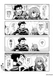 1boy 1girl 4koma armor artist_name bangs bread cape comic commentary_request crossed_arms eyebrows_visible_through_hair fire_emblem fire_emblem:_rekka_no_ken food gauntlets gloves greyscale hair_over_one_eye hector_(fire_emblem) highres holding monochrome nakabayashi_zun short_hair sidelocks tactician_(fire_emblem) translation_request