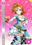 blue_eyes blush character_name dress kousaka_honoka love_live!_school_idol_festival love_live!_school_idol_project orange_hair short_hair side_ponytail smile staff