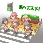 >:) >_< 5girls :d ^_^ bang_dream! bangs black_hair black_legwear blonde_hair blush brown_dress brown_eyes brown_footwear brown_hair chibi clenched_hand closed_eyes crosswalk double-breasted dragging dress eyebrows_visible_through_hair green_eyes hair_flaps hair_ornament hair_ribbon hair_tie hanasakigawa_school_uniform hanazono_tae hand_holding highres ichigaya_arisa intersection kneehighs kyou_(user_gpks5753) long_hair long_sleeves multiple_girls neck_ribbon open_mouth plant ponytail poppin'party railing red_neckwear ribbon road sailor_dress shoes short_hair sidelocks smile star star_hair_ornament sweatdrop toyama_kasumi translation_request twintails ushigome_rimi walking wavy_mouth x_hair_ornament xd yamabuki_saaya yellow_ribbon
