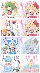 >:d 4koma 6+girls :d ^_^ ^o^ ascot bangs blonde_hair blue_bow blue_hair blue_vest bow cirno closed_eyes collared_shirt comic commentary commentary_request daiyousei dress eyebrows_visible_through_hair fairy_wings flying_sweatdrops from_behind green_hair green_vest hair_bow hair_ribbon hand_on_hip hat hat_bow highres hitodama holding holding_umbrella ice ice_wings kamishirasawa_keine kazami_yuuka kitsune_maru komeiji_koishi konpaku_youmu konpaku_youmu_(ghost) lily_white long_dress long_hair long_sleeves mob_cap motoori_kosuzu multicolored_hair multiple_girls open_mouth orange_hair parasol partially_translated pink_hair plaid plaid_vest puffy_short_sleeves puffy_sleeves red_bow red_eyes ribbon rumia saigyouji_yuyuko sheath sheathed shirt short_hair short_sleeves shouting silver_hair smile sweatdrop sword touhou translation_request triangular_headpiece two-tone_hair umbrella vest weapon white_dress white_hair white_shirt wide_sleeves wings yellow_neckwear