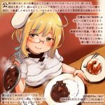 1girl alternate_costume blonde_hair blue_eyes breasts colored_pencil_(medium) commentary_request curry curry_rice dated food glasses hat i-8_(kantai_collection) kantai_collection kirisawa_juuzou large_breasts long_hair numbered red-framed_eyewear rice short_sleeves smile solo traditional_media translation_request twitter_username white_hat