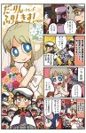 4koma 5boys 5girls artist_name basket black_hair blonde_hair blue_eyes blush bride bright_pupils brown_hair capelet cheering comic copyright_name darling_in_the_franxx dress eyelashes futoshi_(darling_in_the_franxx) glasses gorou_(darling_in_the_franxx) green_eyes hat highres hiro_(darling_in_the_franxx) ichigo_(darling_in_the_franxx) ikuno_(darling_in_the_franxx) kokoro_(darling_in_the_franxx) mato_(mozu_hayanie) miku_(darling_in_the_franxx) mitsuru_(darling_in_the_franxx) multiple_boys multiple_girls petals pink_hair pulling smile sweat throwing uniform wedding wedding_dress zero_two_(darling_in_the_franxx) zorome_(darling_in_the_franxx)