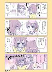 2girls bangs blush comic glasses hair_bun hair_net multiple_girls open_mouth original sodapop_(iemaki) translation_request uniform visor_cap yuri
