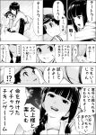 absurdres admiral_(kantai_collection) bob_cut calligraphy_brush chair comic hat highres kantai_collection kitakami_(kantai_collection) leaning_on_person long_hair military military_hat military_uniform open_mouth oqwda paintbrush school_uniform speech_bubble table translation_request uniform