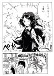 akagi_(kantai_collection) akagi_(zhan_jian_shao_nyu) apron comic health_bar hood hoodie kaga_(kantai_collection) kantai_collection katsuragi_(kantai_collection) light monochrome one_eye_closed ribbed_sweater sayonara444 sparkel sweater traditional_media translation_request turtleneck turtleneck_sweater waitress zuikaku_(kantai_collection)