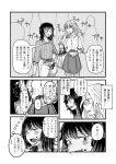 2girls andou_(girls_und_panzer) artist_request bag casual comic eating food food_on_face girls_und_panzer monochrome multiple_girls oshida_(girls_und_panzer) pants shopping_bag skirt translation_request walking