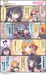 !? 3girls 4koma @_@ ahoge animal_ears backpack bag breasts cat_ears comic cygames food highlights highres kokkoro_(princess_connect!) kyaru_(princess_connect) multicolored_hair multiple_girls o_o official_art onigiri pecorine princess_connect! princess_connect!_re:dive sweatdrop tiara translation_request