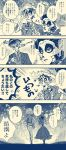 1boy 1girl alternate_costume black_hair braid coco_(disney) comic disney dress earrings facial_hair goatee hat hector_rivera highres imelda_rivera jewelry long_hair mexican_dress short_hair skeleton skull smile straw_hat translation_request