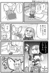 2girls 4koma anger_vein bangs bed blunt_bangs blush book bow closed_eyes comic commentary_request eyebrows_visible_through_hair fairy fakkuma final_fantasy final_fantasy_xiv flying frown greyscale hair_bow holding holding_book lalafell monochrome multicolored_hair multiple_girls on_bed one_eye_closed open_mouth pillow pointy_ears robe rubbing_eyes scholar_(final_fantasy) short_hair simple_background speech_bubble staff sweatdrop talking teleport translation_request twintails two-tone_background two-tone_hair two_side_up
