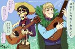 2boys acoustic_guitar bandanna black_hair blonde_hair blue_eyes brown_eyes coco_(disney) crossover disney facial_hair frozen_(disney) fur_trim goatee guitar hat hector_rivera instrument kristoff_(frozen) multiple_boys music playing_instrument short_hair skeleton skull smile straw_hat translation_request