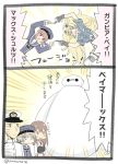1boy 2koma 4girls admiral_(kantai_collection) akagi_(kantai_collection) baymax big_hero_6 blank_stare blonde_hair blue_eyes blush breast_pocket brown_eyes brown_hair comic drooling fusion_dance gambier_bay_(kantai_collection) gloves hat kantai_collection kujira_naoto light_brown_hair long_hair multiple_girls muneate neckerchief open_mouth peaked_cap pocket red_eyes sailor_collar short_hair translated twintails twitter_username z1_leberecht_maass_(kantai_collection) z3_max_schultz_(kantai_collection)