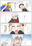 1girl 3boys 4koma :d abigail_williams_(fate/grand_order) absurdres antonio_salieri_(fate/grand_order) avicebron_(fate) bangs beamed_sixteenth_notes black_bow black_dress black_hat blonde_hair blue_cape blush bow bug butterfly cape closed_eyes comic commentary_request dress eighth_note eyebrows_visible_through_hair fate/grand_order fate_(series) forehead formal gauntlets grey_jacket grey_shirt hair_between_eyes hair_bow hat highres insect instrument jacket keyboard_(instrument) long_hair long_sleeves mask melodica multiple_boys music musical_note neon-tetora nose_blush open_mouth orange_bow parted_bangs pinstripe_pattern pinstripe_suit playing_instrument polka_dot polka_dot_bow red_eyes red_scrunchie shirt silver_hair sleeves_past_fingers sleeves_past_wrists smile striped suit tears translation_request trembling very_long_hair wolfgang_amadeus_mozart_(fate/grand_order)