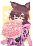 1girl animal_ears bangs birthday blush bouquet brown_hair camouflage_hoodie cat_ears closed_mouth commentary dated flower glasses hair_between_eyes happy_birthday heart highres hood hoodie izumi_sai looking_at_viewer pink_hoodie roboco-san roboco_ch. short_hair smile solo virtual_youtuber yellow_eyes