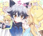2girls ? alternate_costume animal_ears blush bow bowtie child coat commentary_request eyebrows_visible_through_hair ezo_red_fox_(kemono_friends) fox_ears grey_hair hat inset kemono_friends kindergarten_uniform kiss kiss_day long_hair long_sleeves multicolored_hair multiple_girls neckerchief necktie nose_blush orange_hair sailor_collar school_hat silver_fox_(kemono_friends) silver_hair takahashi_tetsuya translation_request white_hair