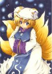 blonde_hair fox_ears fox_tail hands_in_sleeves multiple_tails shie tail touhou traditional_media yakumo_ran