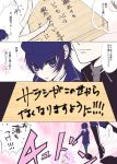 androgynous breast_bind cabbie_hat comic couple ema hat narukami_yuu persona persona_4 reverse_trap sakurasawa_yukino sarashi seta_souji shirogane_naoto short_hair translation_request