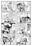4koma :d admiral_(azur_lane) ahoge azur_lane blush c: cape cleveland_(azur_lane) cola comic devil_fever_(azur_lane) drinking greyscale halloween hat helena_(azur_lane) herada_mitsuru highres holding honolulu_(azur_lane) laffey_(azur_lane) long_hair monochrome multiple_4koma open_mouth peaked_cap revision scythe smile soda_bottle translation_request twintails walking