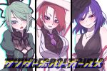 3girls adapted_costume alternate_costume arm_up bangs bare_arms bare_shoulders between_breasts black_dress black_gloves black_hat black_ribbon blush breasts cleavage collarbone colored_eyelashes commentary_request dress drumsticks ear_piercing frilled_shawl frills gloves green_dress green_eyes green_hair hands_up hat hat_ribbon head_tilt highres holding horikawa_raiko jacket jewelry juliet_sleeves large_breasts lightning_bolt long_sleeves looking_at_viewer medium_breasts miata_(miata8674) multiple_girls nagae_iku nail_polish necklace necktie open_mouth piercing pointy_ears puffy_sleeves purple_hair purple_nails purple_neckwear red_eyes red_ribbon redhead ribbon see-through shawl short_hair simple_background skirt sleeveless sleeveless_jacket smile soga_no_tojiko swept_bangs symbol-shaped_pupils tate_eboshi touhou translated upper_body white_background white_jacket white_skirt wing_collar wrist_cuffs