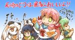 4girls akashi_(kantai_collection) black_hair blank_eyes bow chibi closed_eyes collar comic commentary_request dress eating flying_sweatdrops food fruit gradient gradient_background green_eyes green_hair hair_bow hair_ribbon hisahiko holding holding_food holding_plate horns japanese_clothes kantai_collection katsuragi_(kantai_collection) long_sleeves looking_at_viewer loquat mittens multiple_girls neckerchief northern_ocean_hime open_mouth orange_eyes pink_hair plate pleated_skirt ponytail ribbon school_uniform serafuku shinkaisei-kan short_sleeves sidelocks skirt sleeveless sleeveless_dress smile translation_request white_hair younger yuubari_(kantai_collection)