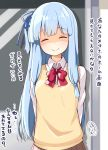 1girl arms_behind_back bangs blue_hair blue_ribbon blurry blurry_background blush bow bowtie brown_skirt closed_eyes closed_mouth collared_shirt depth_of_field eyebrows_visible_through_hair facing_viewer flying_sweatdrops hair_ribbon head_tilt kotonoha_aoi long_hair long_sleeves ominaeshi_(takenoko) one_side_up pleated_skirt red_neckwear ribbon shaded_face shirt skirt smile solo sweater_vest very_long_hair voiceroid white_shirt