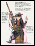 barrel bayonet belt black_hair black_jacket blue_eyes bolt_action boots brown_vest collared_shirt commentary_request cowboy_boots gun hat highres hime_cut holding holding_weapon jacket lebel_model_1886 legs_crossed marker_(medium) millipen_(medium) nagato_mikasa necktie open_clothes open_jacket open_mouth original pants pleated_skirt pointing pointing_up red_neckwear rifle scope sheath sheathed shirt sitting sitting_on_object skirt sling straw_hat traditional_media vest weapon western white_legwear white_shirt