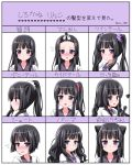 1girl :d :o alternate_hair_length alternate_hairstyle aro_1801 bang_dream! bangs black_hair blue_ribbon blush braid character_name embarrassed flying_sweatdrops hair_flaps hair_ribbon highres long_hair looking_at_viewer multiple_views neck_ribbon nose_blush open_mouth ponytail purple_scrunchie red_scrunchie ribbon shirokane_rinko short_hair side_ponytail sidelocks smile sweatdrop topknot twin_braids twintails twitter_username violet_eyes wavy_hair white_hair white_ribbon