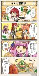 4koma :d achillea_(flower_knight_girl) bamboo blue_eyes boots breasts character_name choker circlet comic commentary_request dog dog_tags flower flower_knight_girl goggles goggles_on_head green_eyes grin hair_ribbon kadomatsu long_hair one_eye_closed open_mouth orange_hair pink_hair ponytail redhead ribbon rudbeckia_(flower_knight_girl) saw smile tagme translation_request wabisuke_(flower_knight_girl)