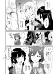 /\/\/\ 3girls :t ;d animal_ears blazer bow bowtie braid cardigan cat_ears comic eating from_side gelatin hair_bow hair_ornament hair_ribbon hairclip half_updo head_out_of_frame highres higuchi_kaede jacket long_hair mole mole_under_eye monochrome multiple_girls necktie nijisanji one_eye_closed open_blazer open_clothes open_jacket open_mouth origuchi_mizu ribbon school_uniform shizuka_rin short_hair smile spoon sweatdrop sweater translation_request tsukino_mito wavy_mouth