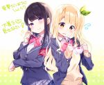 2girls armband bangs black_hair blazer blonde_hair blue_blazer blush bow bow_panties breasts brown_eyes chikuwa. closed_mouth collarbone commentary_request copyright_request dress_shirt eyebrows_visible_through_hair flying_sweatdrops green_ribbon grey_skirt hair_ribbon hand_up head_tilt holding holding_panties jacket long_hair looking_at_viewer medium_breasts multiple_girls one_side_up open_blazer open_clothes open_jacket panties panties_removed plaid plaid_skirt pleated_skirt ribbon school_uniform shirt skirt small_breasts smile sparkle sweater translation_request underwear very_long_hair violet_eyes white_panties white_shirt