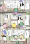 1boy 3koma 4girls animal_ears apple bald blonde_hair bowl brush comic commentary_request cup curtains dish dog_ears dog_tail dress facial_hair food fruit fujiko_f_fujio_(style) gradient green_hair hijiri_byakuren japanese_clothes jewelry karimei kasodani_kyouko kitchen kumoi_ichirin layered_dress long_hair long_sleeves multicolored_hair multiple_girls mustache orange purple_hair refrigerator ring seiza short_hair shouji sink sitting slide sliding_doors slippers socks table tail teacup tissue_box toramaru_shou touhou translation_request yunomi