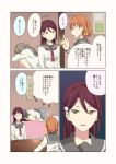3girls :d ahoge all_fours bangs bed bow brown_hair closed_eyes comic covering_face covering_head hair_between_eyes hair_bow hand_behind_head index_finger_raised leg_hug lips long_hair love_live! love_live!_sunshine!! multiple_girls no_nose open_mouth profile redhead sakurauchi_riko school_uniform sen'yuu_yuuji serafuku smile sweatdrop swept_bangs takami_chika translation_request uranohoshi_school_uniform watanabe_you window yellow_bow