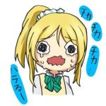 artist_request ayase_eli blonde_hair chibi crying love_live! lowres ponytail speech_bubble wavy_mouth