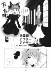 2girls animal_ears blouse bow braid cat_ears comic dress frilled_dress frilled_sleeves frills greyscale hair_bow hair_ornament headband heart heart_hair_ornament highres kaenbyou_rin komeiji_satori long_hair long_sleeves monochrome multiple_girls nishimura_eri page_number short_hair skirt third_eye title touhou translation_request twin_braids twintails