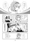 2girls animal_ears blouse bow braid cat_ears comic dress fangs frilled_sleeves frills greyscale hair_bow hair_ornament headband heart heart_hair_ornament highres kaenbyou_rin komeiji_satori long_hair long_sleeves monochrome multiple_girls nishimura_eri page_number salute short_hair touhou translation_request twin_braids twintails