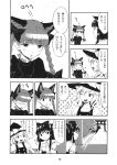3girls animal_ears blush bow braid cat_ears comic detached_sleeves dress greyscale hair_bow hair_tubes hakurei_reimu hat highres kaenbyou_rin kaenbyou_rin_(cat) kirisame_marisa long_hair long_sleeves monochrome multiple_girls multiple_tails nishimura_eri page_number puffy_short_sleeves puffy_sleeves shirt short_hair short_sleeves single_braid sleeveless sleeveless_shirt tail touhou translation_request twin_braids twintails two_tails witch_hat