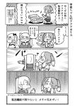 3girls 4koma :d afterimage bangs blunt_bangs bow bowtie closed_eyes comic commentary_request emphasis_lines eyebrows_visible_through_hair fakkuma fictional_persona final_fantasy final_fantasy_xiv gameplay_mechanics glasses greyscale hair_bow hair_ornament hair_scrunchie hand_on_own_cheek lalafell laughing monochrome multicolored_hair multiple_girls open_clothes open_mouth open_shirt pointing pointy_ears robe scholar_(final_fantasy) scrunchie short_hair shouting simple_background single_tear slapping smile speech_bubble speed_lines talking translation_request treasure_chest twintails two-tone_background two-tone_hair two_side_up white_mage