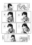 1girl anchor_symbol clenched_hands closed_eyes comic controller eighth_note flying_sweatdrops game_cartridge game_controller greyscale highres houshou_(kantai_collection) imagawa_akira japanese_clothes kantai_collection kimono monochrome motion_lines musical_note open_mouth playing_games ponytail pout smile solo_focus translation_request