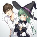 1boy 1girl :t ^_^ black_gloves blush breasts brown_hair chocolate cleavage cleavage_cutout closed_eyes cross dress_shirt earrings eating finger_to_mouth gloves green_eyes green_hair grin half_gloves hat holding_chocolate jewelry large_breasts long_hair original shirt smile tokki translated valentine white_shirt witch_hat