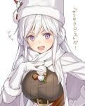 1girl :d alternate_costume azur_lane belt blush breasts cape christmas commentary_request earmuffs enterprise_(azur_lane) fur_hat gloves hand_on_own_chest hat hat_ornament large_breasts open_mouth scarf simple_background smile snowman solo tokki translation_request ushanka v-shaped_eyebrows violet_eyes white_background white_cape white_gloves white_hair white_hat white_scarf