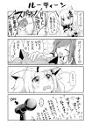 ... 2girls 4koma :d ^_^ a.i._channel bangs blush closed_eyes comic commentary_request crossover directional_arrow dress fingernails greyscale hair_between_eyes hair_ornament hair_ribbon hairclip heart highres holding holding_microphone kaguya_luna kaguya_luna_(character) kizuna_ai kurihara_sakura long_hair microphone monochrome multiple_girls open_mouth petting ribbon shirt short_shorts short_sleeves shorts sidelocks sleeveless sleeveless_dress smile spoken_ellipsis thigh-highs translation_request twintails very_long_hair virtual_youtuber wavy_eyes wavy_mouth