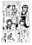 3girls akagi_(kantai_collection) breast_grab breasts comic emphasis_lines grabbing greyscale highres houshou_(kantai_collection) japanese_clothes kaga_(kantai_collection) kantai_collection large_breasts long_hair monochrome motomiya_ryou multiple_girls muneate open_mouth side_ponytail smile sweatdrop thigh-highs translation_request zettai_ryouiki