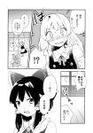 cirno comic greyscale hakurei_reimu highres kirisame_marisa monochrome touhou translation_request vanilla_(miotanntann)