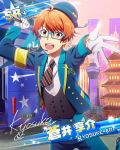 cap character_name dress glasses idolmaster idolmaster_side-m kyosuke_aoi orange_hair red_eyes short_hair smile