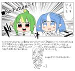 1koma 3girls :d arm_up bangs bkub_duck blue_eyes blue_hair blunt_bangs blush braid clenched_hand coat comic dashing emphasis_lines english eyebrows_visible_through_hair fei_fakkuma final_fantasy final_fantasy_xiv green_hair hair_bun hair_ornament hair_scrunchie kuma_jet lalafell multicolored_hair multiple_girls one_side_up open_mouth partially_colored pouch red_eyes robe scholar_(final_fantasy) scrunchie short_hair simple_background sketch skirt smile speech_bubble speed_lines talking translation_request triangle_mouth twin_braids twintails two-tone_hair two_side_up white_background white_hair white_mage white_scrunchie