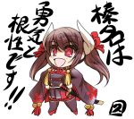 1girl azur_lane brown_hair brown_jacket brown_skirt chibi commentary_request dragon_horns floral_print hair_between_eyes hair_ribbon hands_on_hips haruna_(kantai_collection) high_heels hisahiko horns jacket long_hair long_sleeves military military_uniform open_mouth pleated_skirt red_eyes ribbon sheath sheathed skirt smile solo star star-shaped_pupils sword symbol-shaped_pupils thigh-highs translation_request twintails uniform weapon white_background wide_sleeves