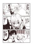 1boy 1girl blush chaldea_uniform clone comic commentary_request couch fate/grand_order fate_(series) hair_between_eyes hair_over_one_eye hand_on_another's_chest heart hood hoodie kouji_(campus_life) leaning_over mash_kyrielight monochrome necktie pants sitting sleeves_past_wrists smile spoken_heart spoken_sweatdrop standing surprised sweatdrop translation_request younger