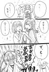 4girls :d alternate_hairstyle blush blush_stickers breasts closed_eyes collared_shirt comic covering_face eating eyebrows_visible_through_hair food fork gambier_bay_(kantai_collection) greyscale hair_between_eyes hair_down hair_ribbon hairband hakama_skirt hand_holding hiryuu_(kantai_collection) holding holding_fork japanese_clothes kantai_collection kimono koopo long_hair monochrome multiple_girls open_mouth ribbon shirt short_hair short_sleeves smile souryuu_(kantai_collection) sparkle speech_bubble sweat translation_request twintails zuikaku_(kantai_collection)