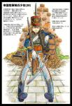 1girl against_wall antique_firearm barrel belt black_footwear blonde_hair blue_jacket boots commentary_request elbow_rest epaulettes facial_scar firearm firelock flintlock fur_trim gloves gun hat highres hussar jacket marker_(medium) medal military military_uniform millipen_(medium) musket nagato_mikasa original pants pelisse saber_(weapon) sanpaku scar scar_on_cheek shako_cap sheath sheathed short_hair shoulder_strap sitting sling solo sword traditional_media translation_request uniform weapon white_gloves white_pants yellow_eyes