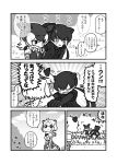 3girls animal_ears black_leopard_(kemono_friends) comic commentary_request greyscale highres jaguar_(kemono_friends) jaguar_ears jaguar_print jaguar_tail kemono_friends kotobuki_(tiny_life) leopard_ears leopard_tail monochrome multiple_girls okapi_(kemono_friends) okapi_ears okapi_tail tail translation_request